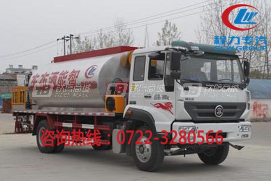 程力专汽CLW5161GLQZ5国五重汽斯太尔沥青洒布车