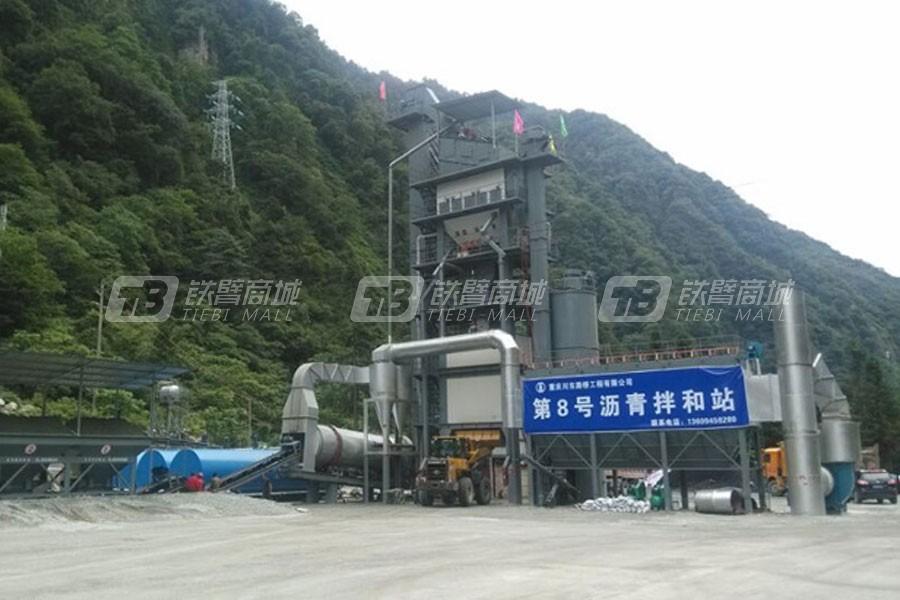 华庄道桥LB-1500下置式沥青混合料搅拌设备