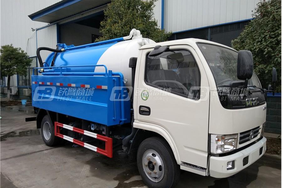 程力专汽CLW5040GQW5东风多利卡清洗吸污车