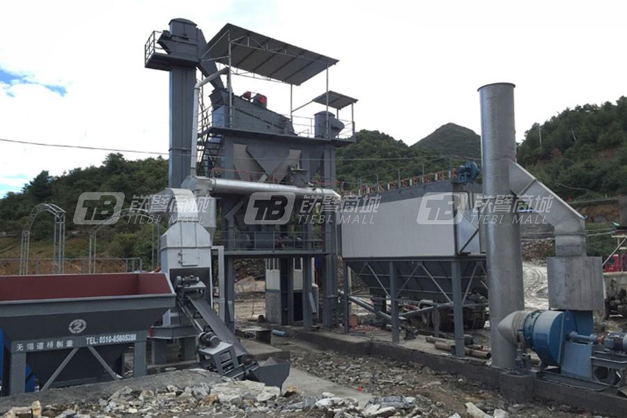 华庄道桥LB-1000沥青混合料搅拌成套设备