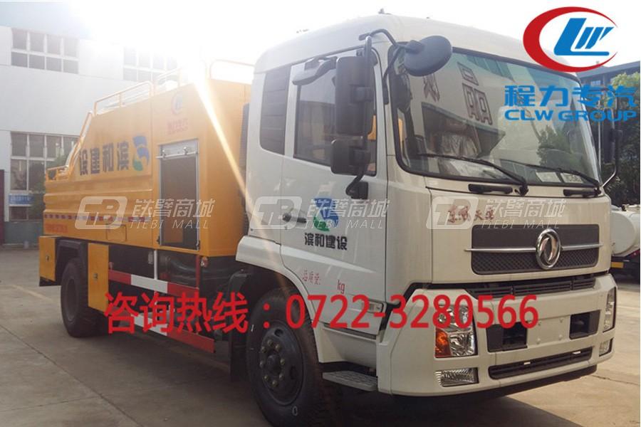 程力专汽CLW5163GQWD5东风天锦清洗吸污车