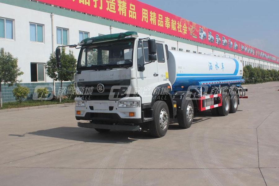 中国重汽斯太尔M5G8×4 洒水车