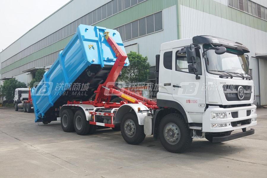 中国重汽斯太尔DM5G8×4 车厢可卸式垃圾车
