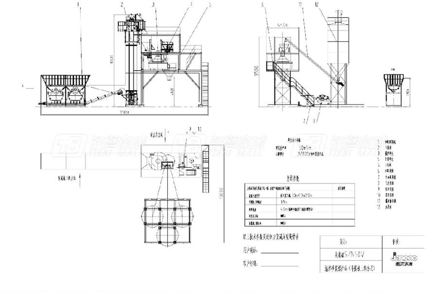 山推建友SZN50S干粉/砂浆生产设备