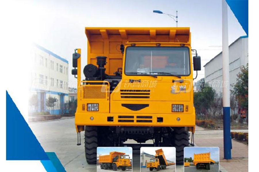 山东蓬翔PX65DG-1非公路宽体自卸车