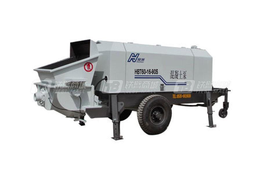 海州机械HBT60-16-90S拖泵