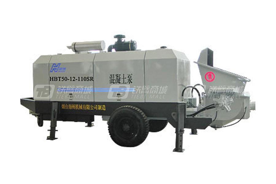 海州机械HBT50-12-110SR拖泵