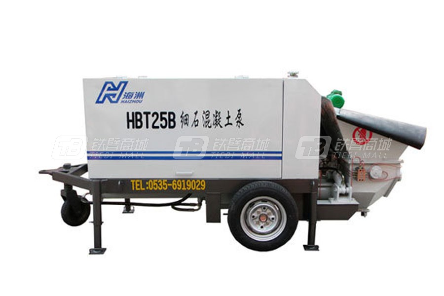海州机械HBT25拖泵