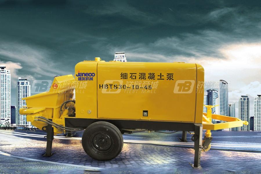 山推建友HBTS40-13-55拖泵