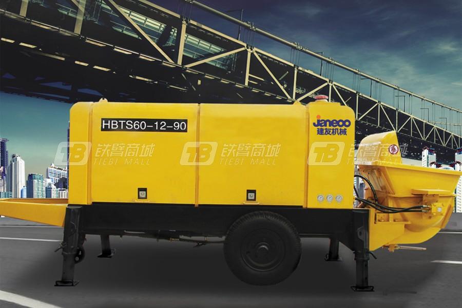 山推建友HBTS80-16-110拖泵