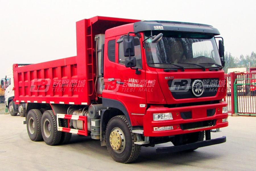 中国重汽斯太尔D7B6×4 自卸车