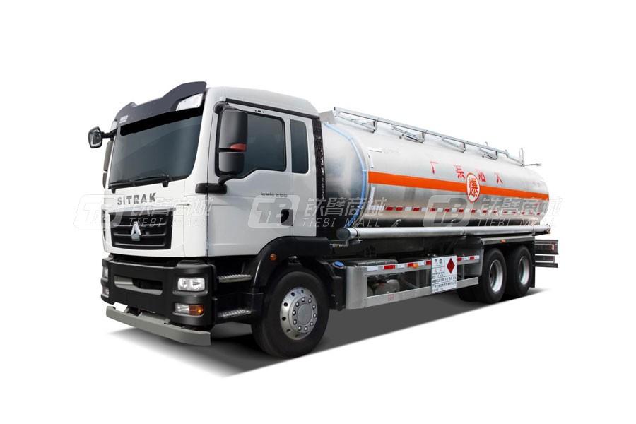 中国重汽汕德卡C5H6×4 运油车(气囊版)