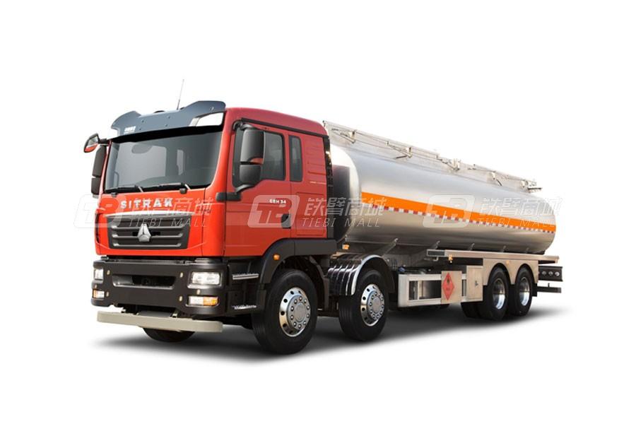 中国重汽汕德卡C5H8×4 运油车(气囊版)