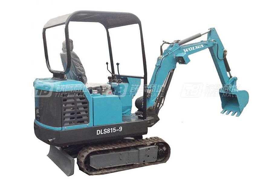 沃尔华DLS815-9农用小型挖掘机