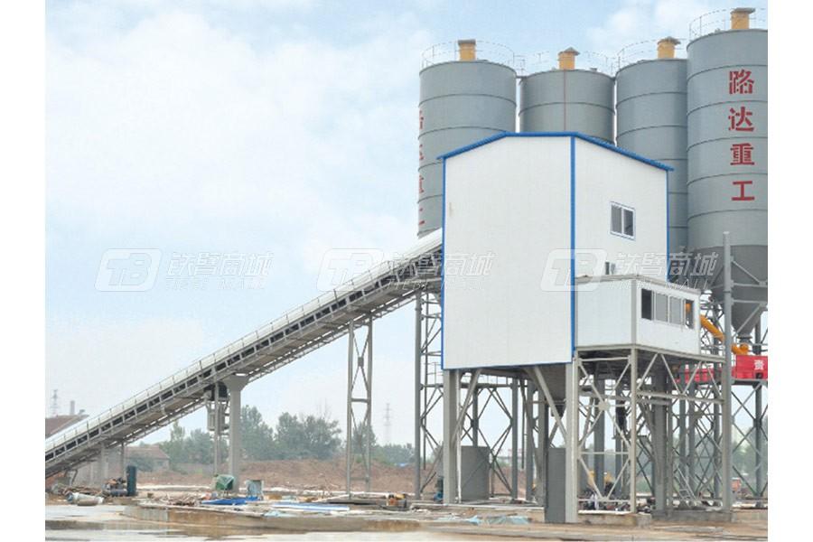 路达HBS90-240水泥混凝土搅拌站