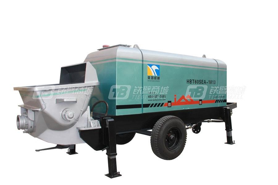 英特HBT80SEA-1818车载式混凝土泵