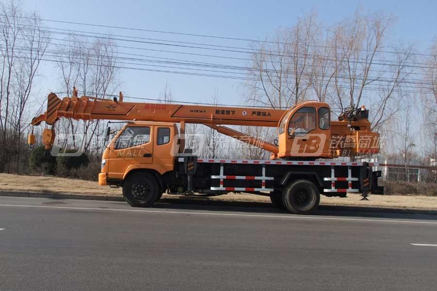 沃尔华GNQY-898(12吨)汽车起重机