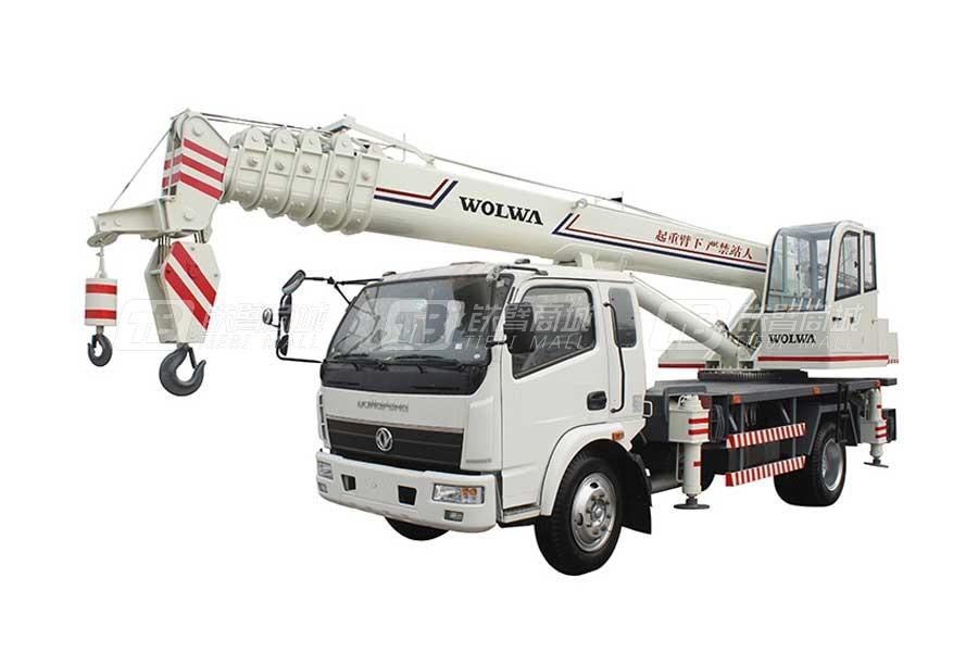沃尔华GNQY-C12(12吨)汽车起重机