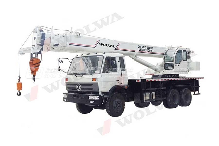沃尔华GNQY-C20(20吨)汽车起重机