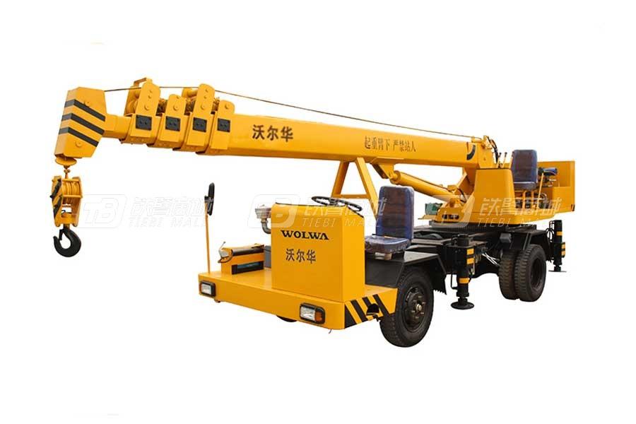 沃尔华GNQY-Z4(4吨)自制底盘吊车