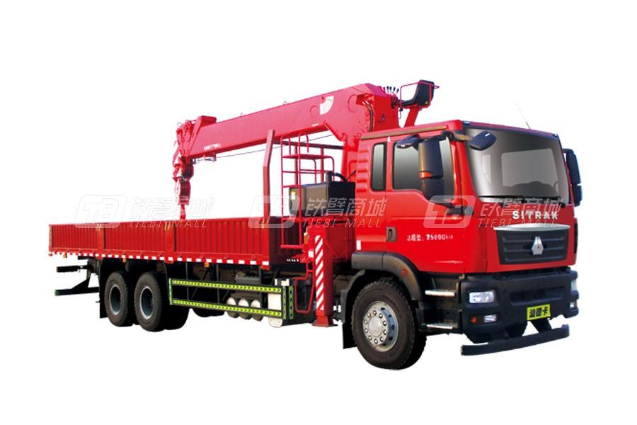 中国重汽汕德卡 G56×4 随车起重运输车
