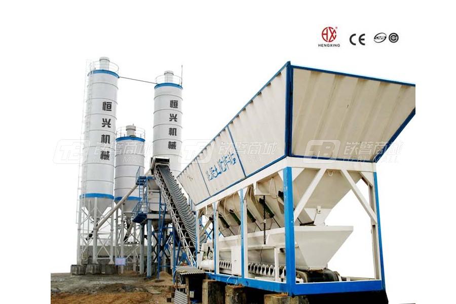 恒兴机械HZS100模块式混凝土搅拌站(公路型)