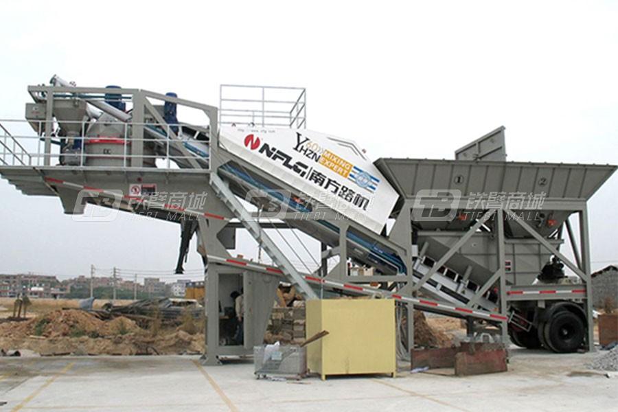 南方路机YHZS75一体式移动式混凝土搅拌站