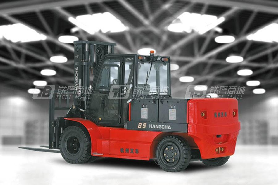 杭叉X系列8.5吨蓄电池叉车