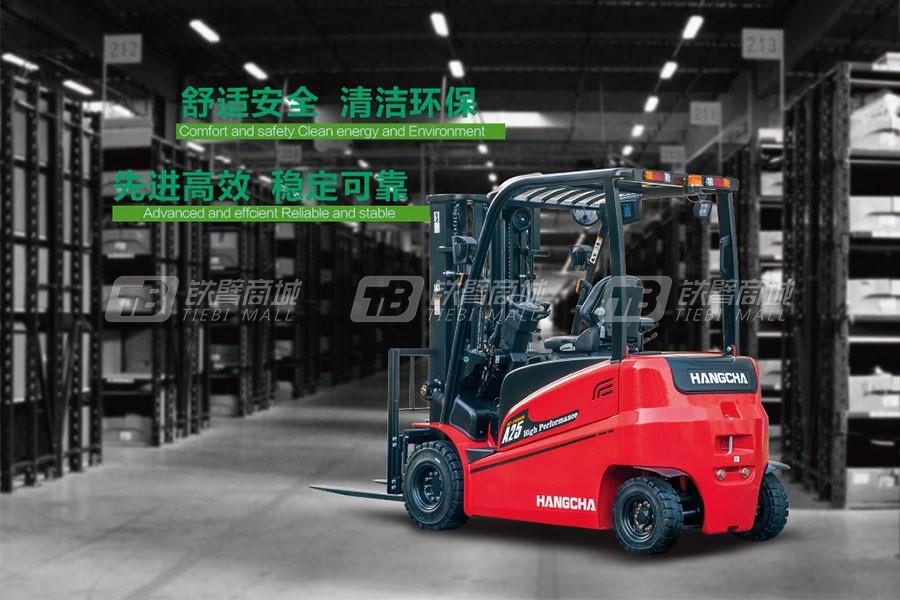 杭叉A系列1.0吨蓄电池叉车