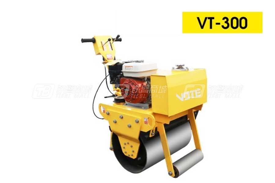 沃特VT-300手扶式单钢轮压路机