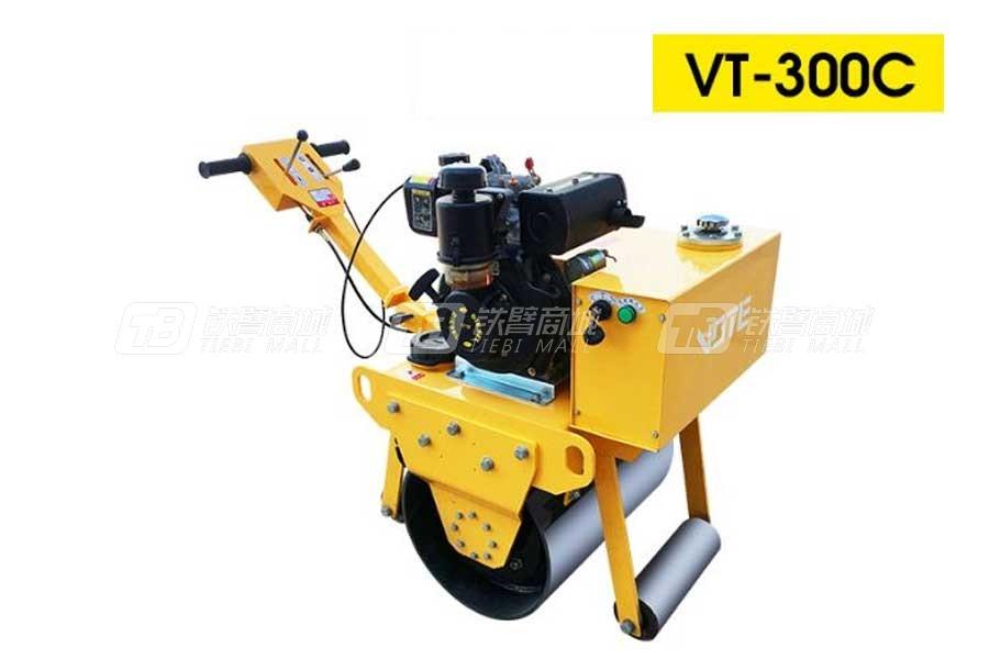 沃特VT-300c手扶式单钢轮压路机