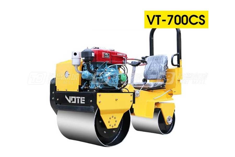 沃特VT-700cs水冷小座驾压路机