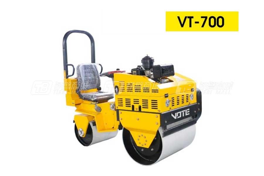 沃特VT-700风冷小座驾压路机