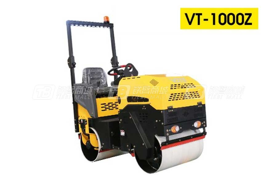 沃特VT-1000单驱座驾式压路机