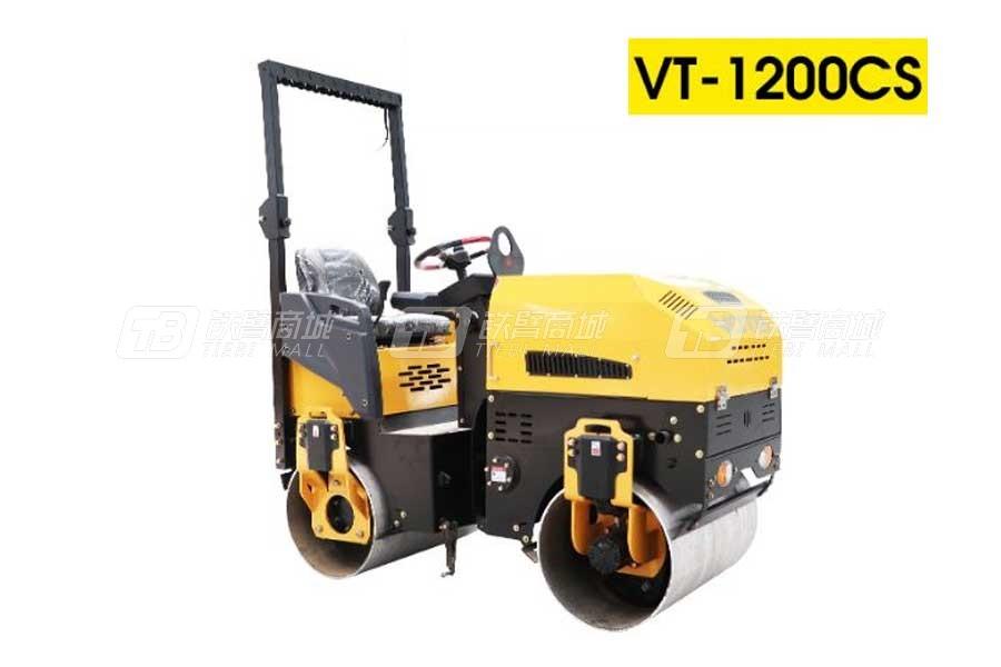沃特VT-1200cs全液压座驾压路机