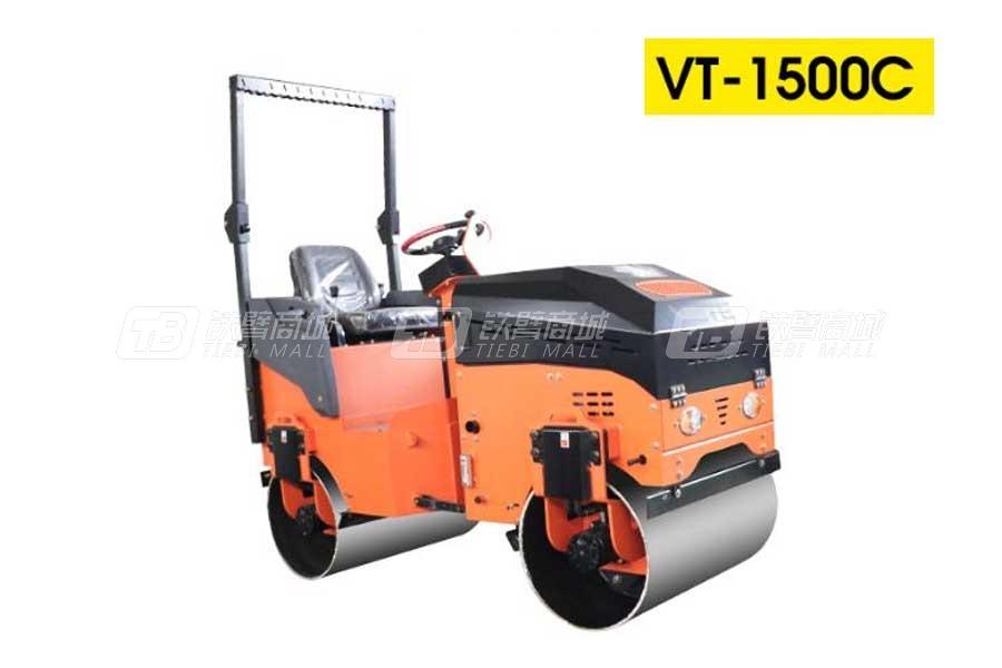 沃特VT-1500c全液压座驾压路机