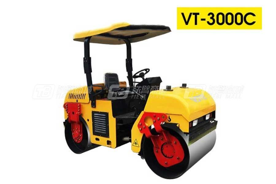 沃特VT-3000c齿轮传动座驾压路机