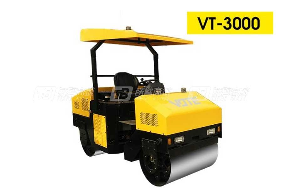 沃特VT-3000链条传动座驾压路机
