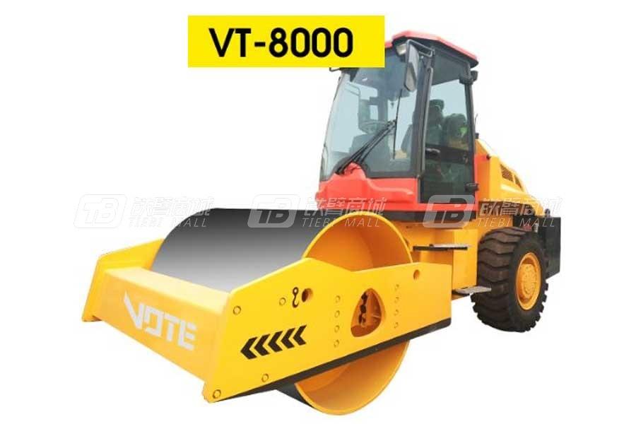 沃特VT-8000单钢轮座驾压路机