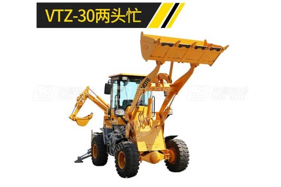 沃特VTZ15-30两头忙挖掘装载机