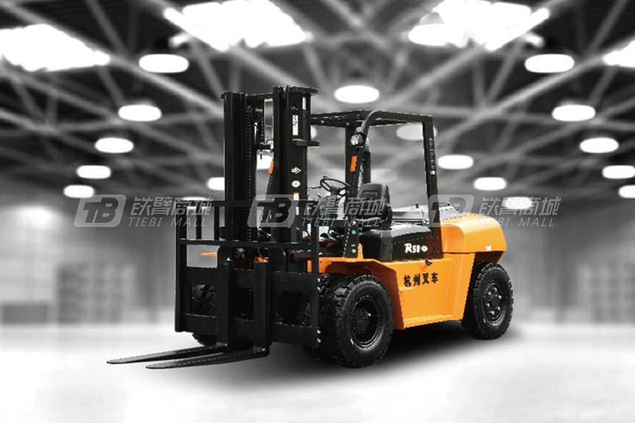 杭叉R系列10吨内燃平衡重叉车