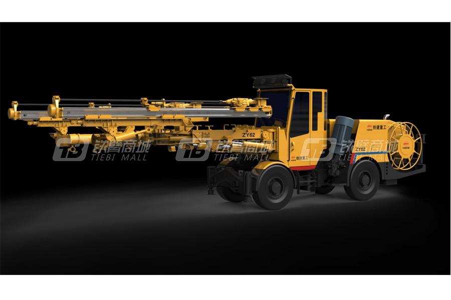 铁建重工ZY62矿用半智能型凿岩台车