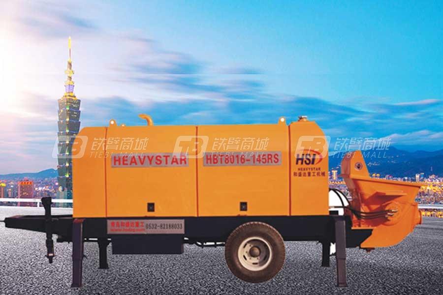 和盛达HBT8013-145RS柴油机输送泵
