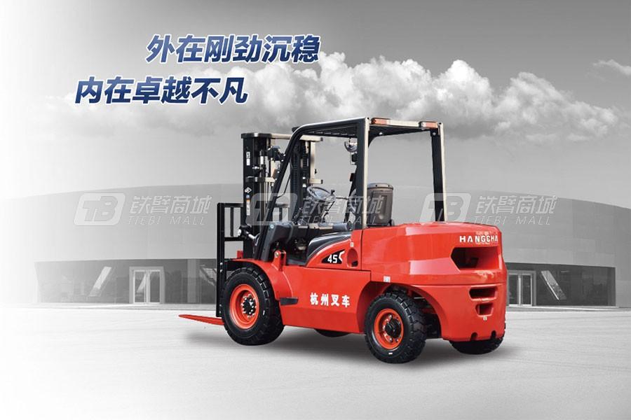 杭叉CPCD45-XRG76X系列内燃叉车