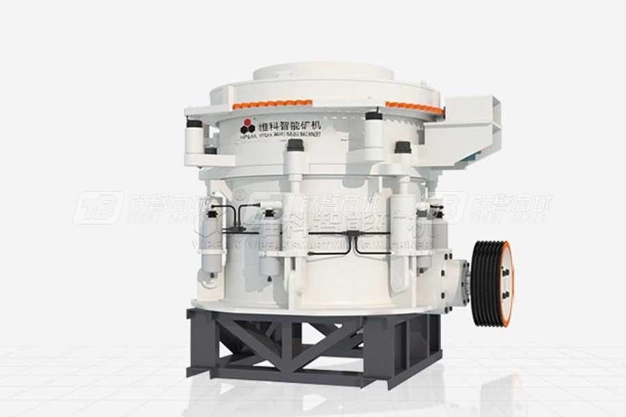 维科HP500多缸圆锥破碎机