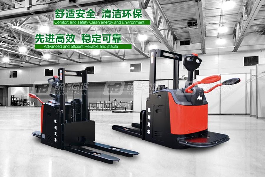 杭叉AGVLCDD16-AC1S1.6吨楼层用轻型堆垛车