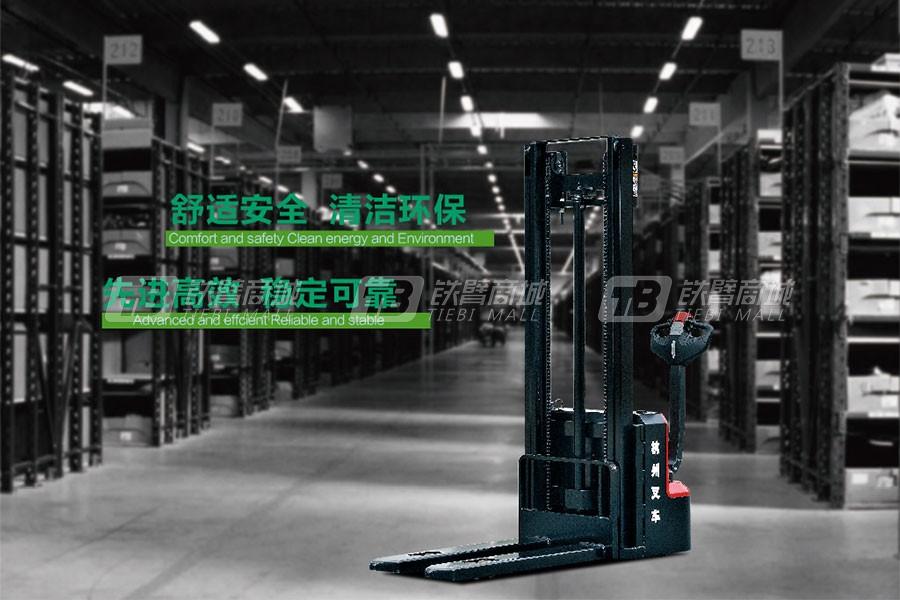 杭叉A系列1.2吨迷你型双柱托盘堆垛车