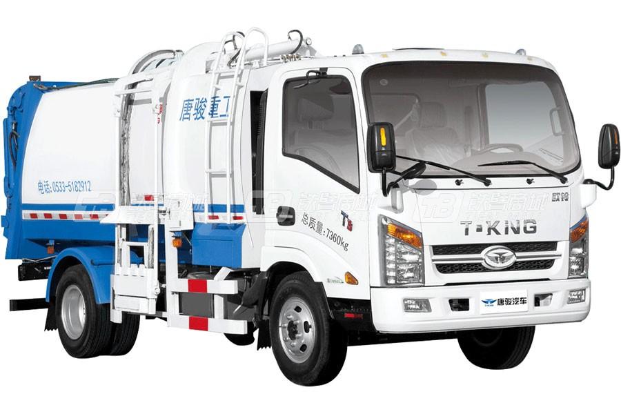 唐骏欧铃自装卸式垃圾车
