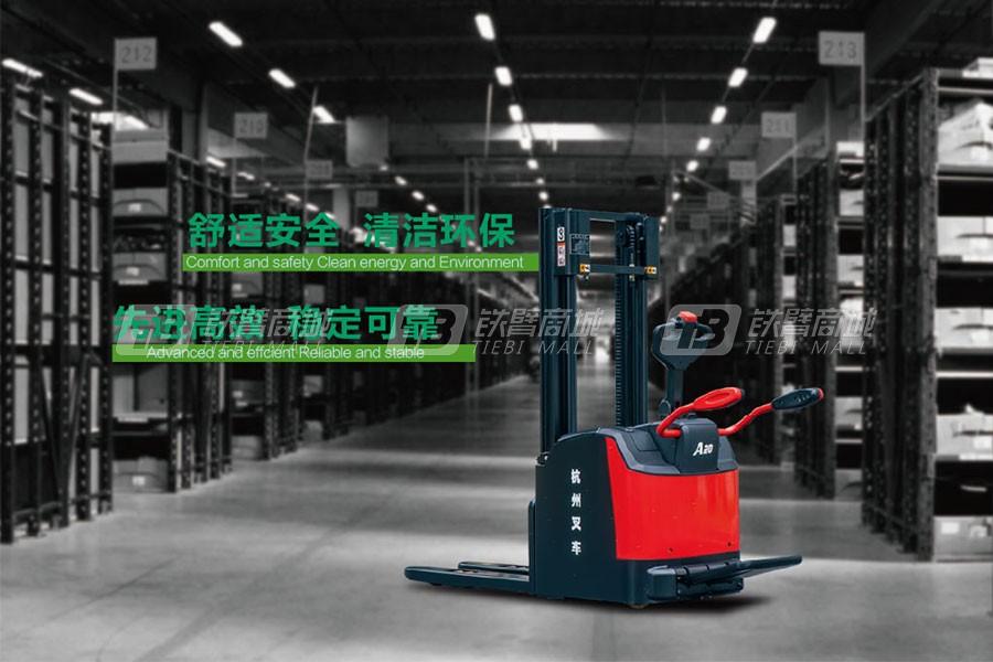 杭叉A系列1.4吨基本型托盘堆垛车(跨腿型)