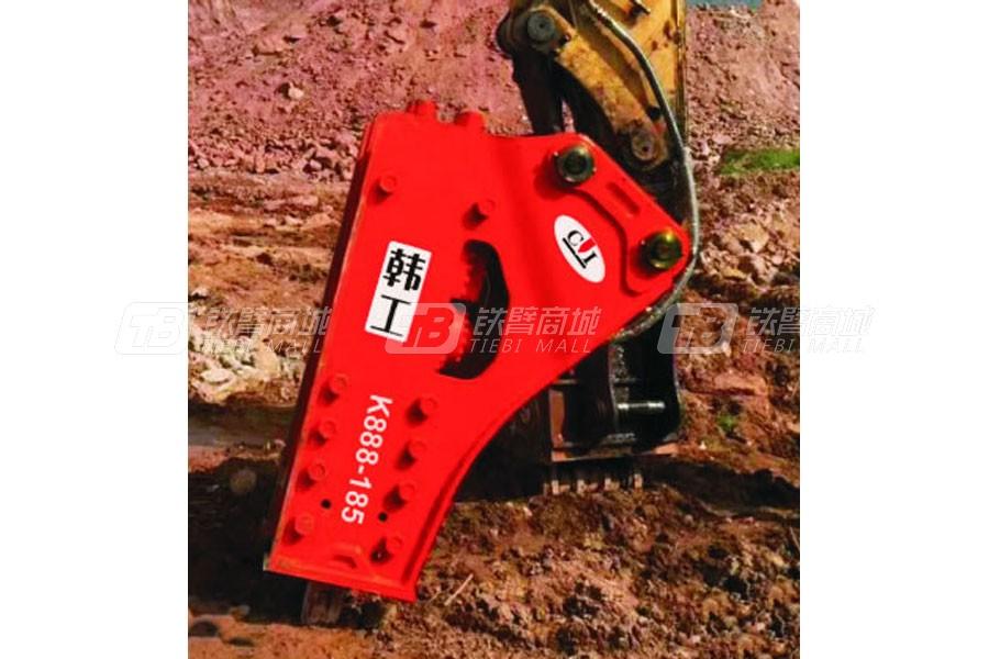 韩工K888-175重型破碎锤